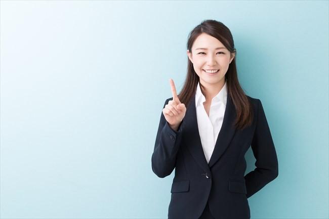 クレジットカード 現金化 上野