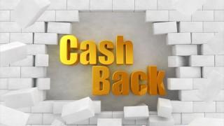 クレジット現金化のキャッシュバック方式の全容