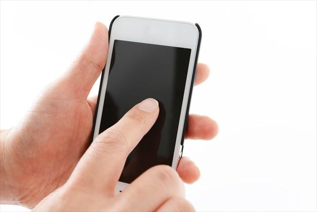 携帯電話 現金化
