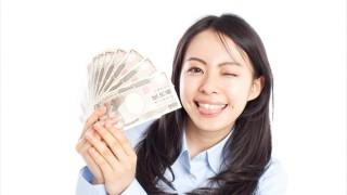 カード現金化は当日でも送金手配できる手堅い資金策