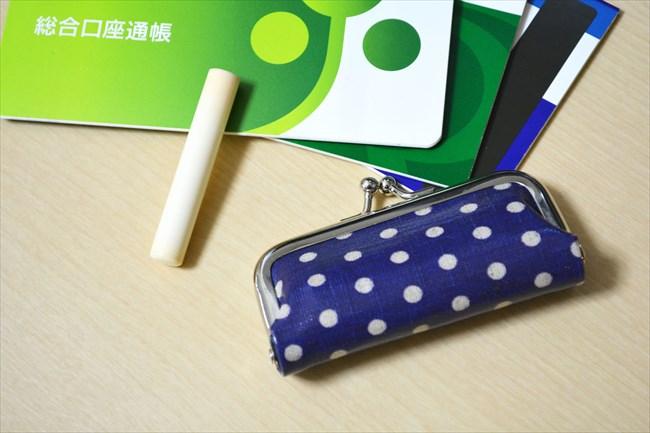 クレジットカード現金化札幌