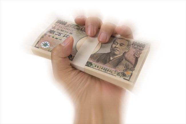 クレジットカード 現金化 不要物