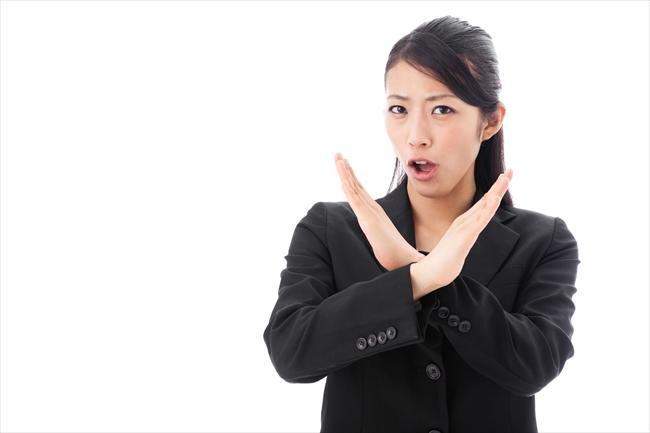 ショッピング枠現金化 三井住友