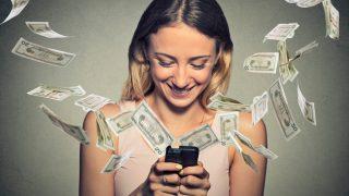 今日中にどうしてもお金が必要…そんな時はショッピング枠で即日現金化!