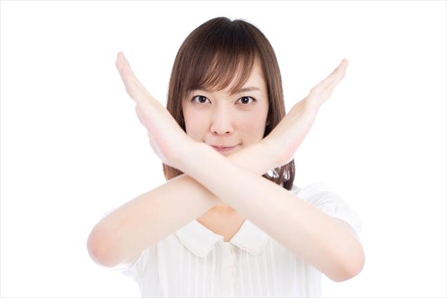 新幹線回数券の換金はデンジャラス!