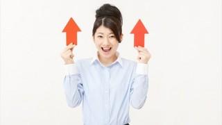 1円でも多くの現金が必要な方は、粘り強く現金化業者と交渉する事で換金率UP!?