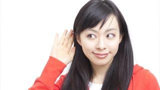 現金化業者「大吉屋」の概要・評判・口コミをリサーチ!