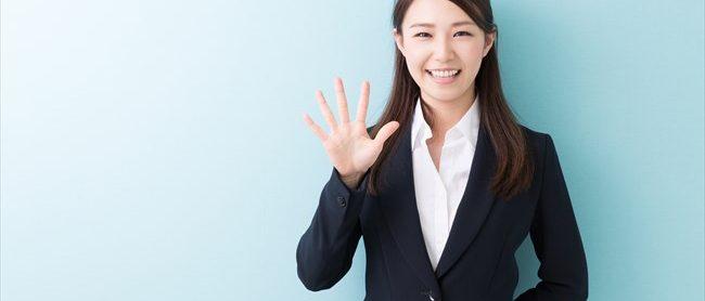 安全のショッピング枠現金化業者の選び方5選