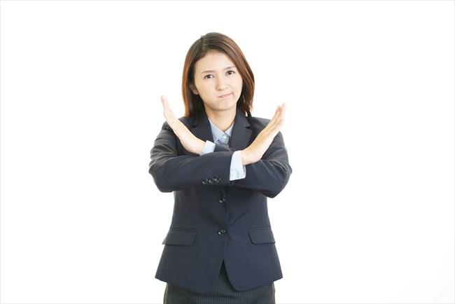 還元率の見直しと安全の現金化業者選び