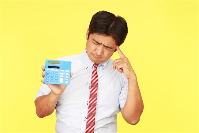 ショッピング枠現金化の実際の換金率は予測できない数値