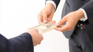 【裏ワザ】返品処理をしたクレジットカード現金化は換金率100%!