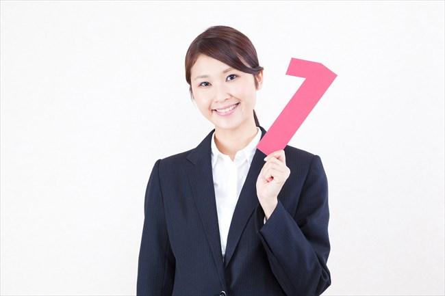 札幌でクレジットカード現金化!