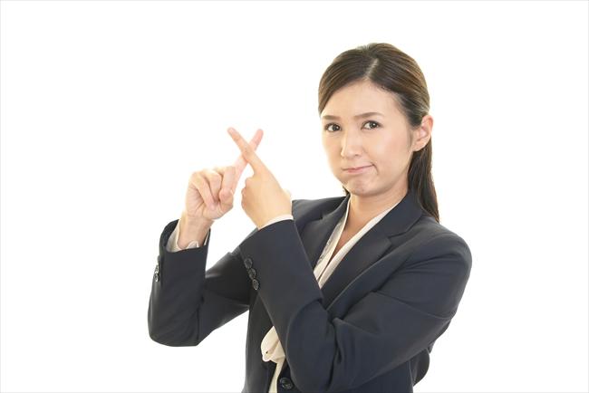 取引する現金化業者に身分証以外の写真をメールする必要はありません!
