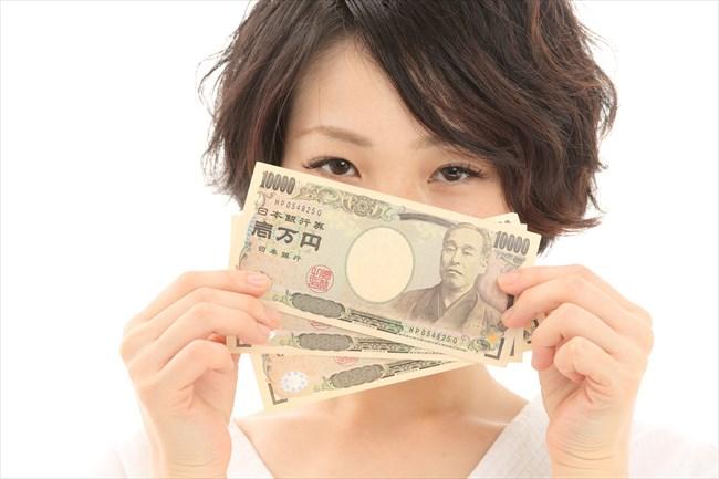 5万円を現金化で作る