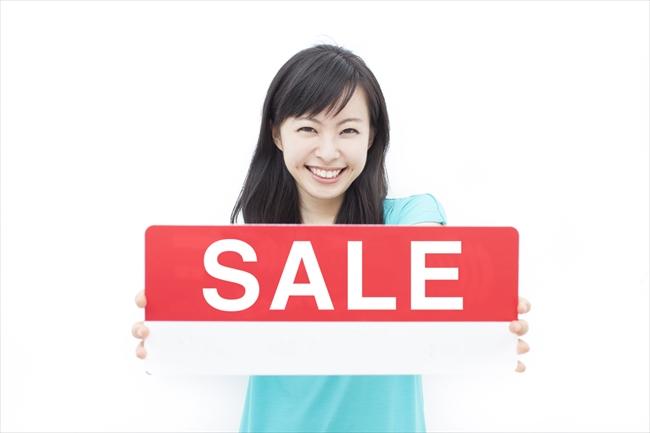 キャッシュバック方式の現金化業者が販売する「商品」