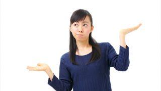 他人名義でクレジット現金化はできるの?できるお店とできない業者の違いを解説!