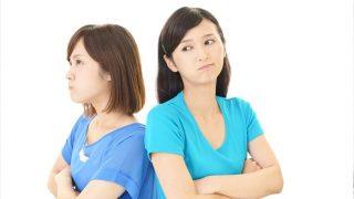 ライフパートナーは違法行為を行っている悪質業者?評判と口コミを検証する
