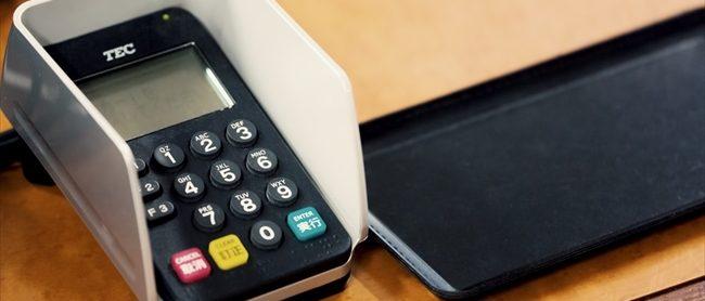 クレジットカード現金化でかかる決済手数料