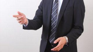 【完全暴露】クレジットカード現金化業者が儲かる仕組みと裏事情を暴く!