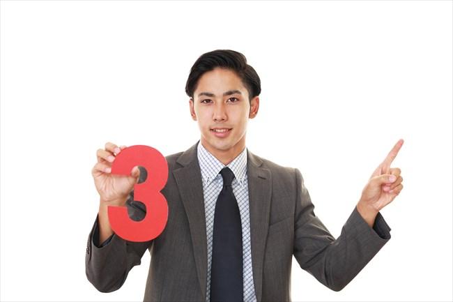 利用者が取引したくない現金化業者3選