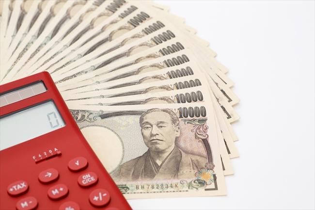 dentaku-money