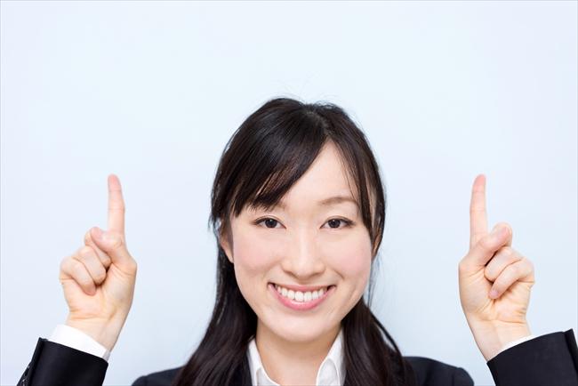 新幹線の回数券の換金率は85%
