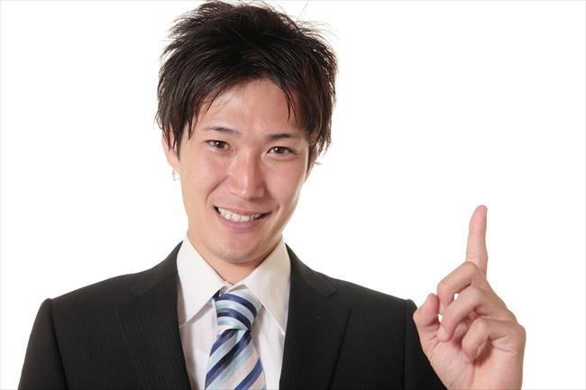 和光クレジットの採点評価
