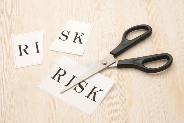 リスクの低い商品を選ぼう!
