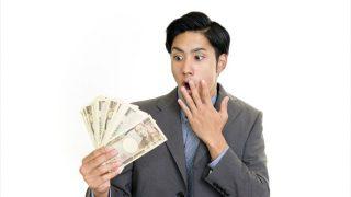 え?PayPal知らないの?クレジットカード現金化の換金率96%で現金化できるペイパルを利用した方法とは?