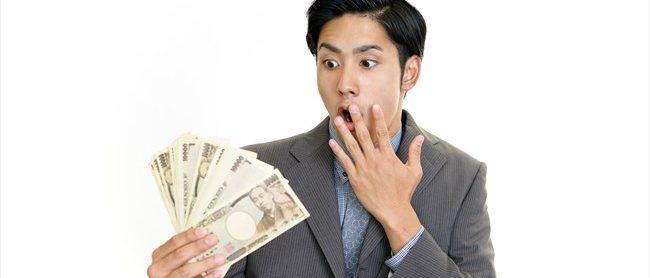 PayPalを利用したクレジットカード現金化