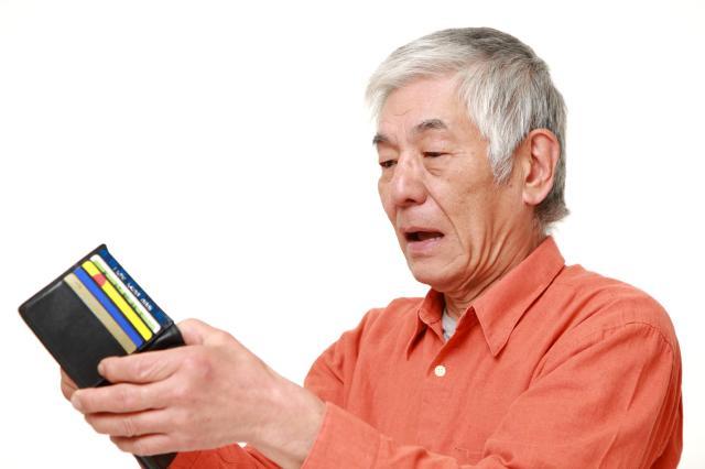 クレジットカード現金化は年金受給者に最適