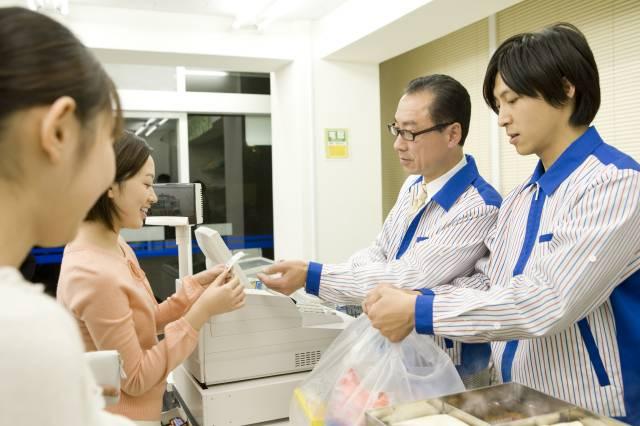 クレジットカード現金化を無職が利用する方法