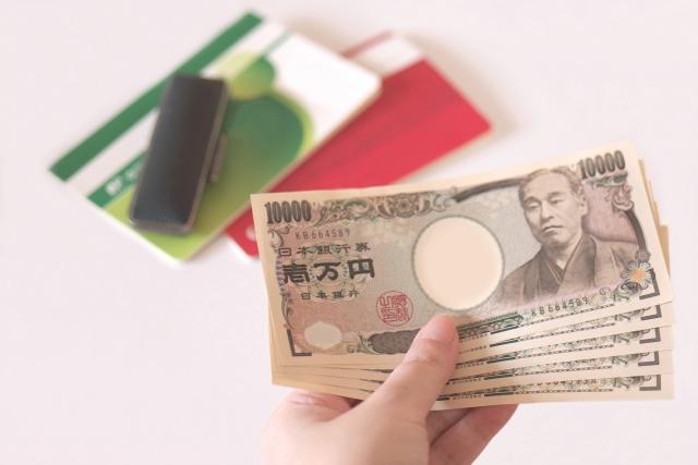 クレジットカード現金化の返済の負担を減らす