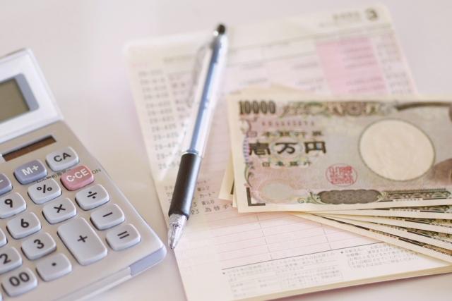 現金化のメリット①、借入総額を増やせる