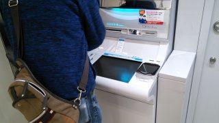 クレジットカードから現金引き出したい人必見!キャッシングよりお得なクレジットカード現金化のメリット・方法まとめ