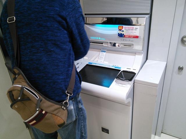 クレジットカードで現金を引き出すなら現金化が最適