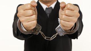 逮捕される前に絶対に知っておくべき基礎知識!クレジットカード現金化の違法性についてまとめ