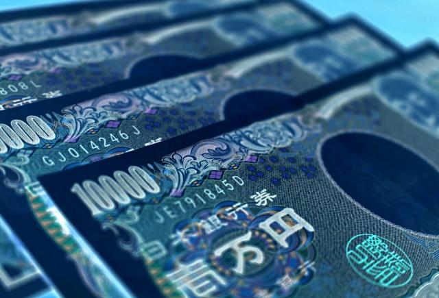 現金化の高い金利のイメージ