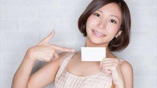 楽天カードを持ってるなら知っておきたい!楽天カードをクレジットカード現金化するメリット・デメリットまとめ